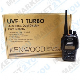 Kenwood UVF-1 Turbo