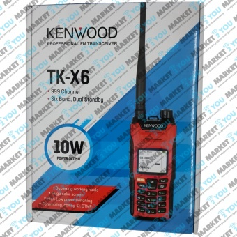 Kenwood TK-X6 TRAVEL DSP