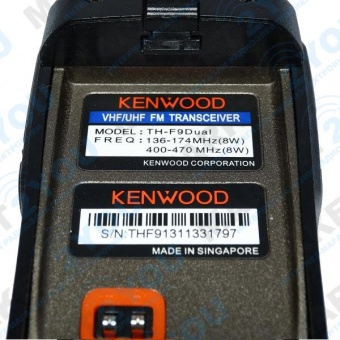 Kenwood TH-F9 DUAL-8W