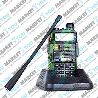 Baofeng UV-5R GREEN